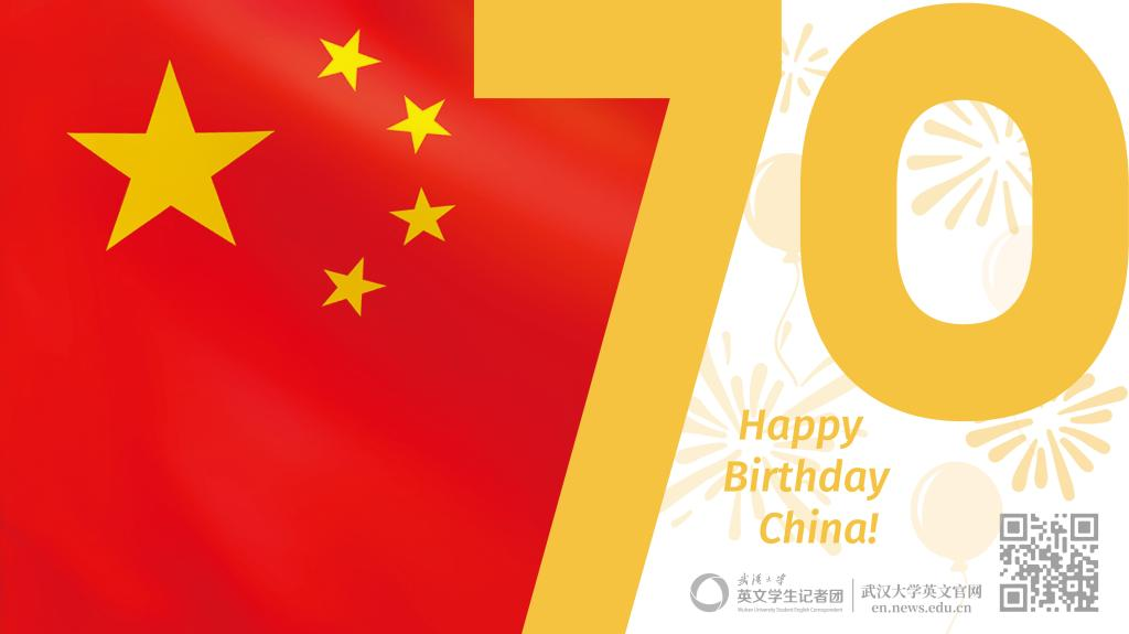 Happy Birthday, China!