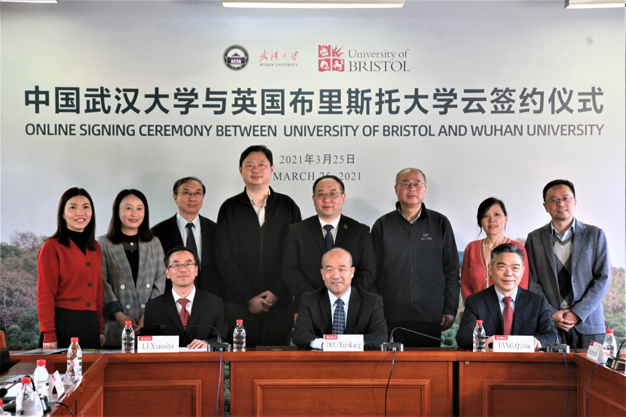 Wuhan University and University of Bristol hold cloud signing ceremony