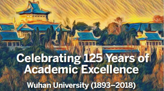 Science publishes online a special issue of WHU's 125th anniversary