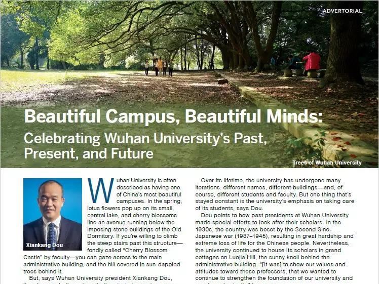 Beautiful Campus, Beautiful Minds: Celebrating Wuhan University's Past and Present