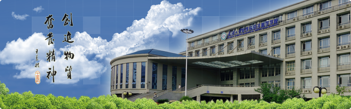 College of Chemistry and Molecular Sciences